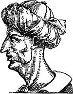 Русский царь из книги С. Гербенштейна.