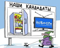 Россияне стали меньше интересоваться событиями в Украине, - опрос - Цензор.НЕТ 4017