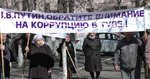 В Кызыле прошел митинг «За будущее Тувы!»