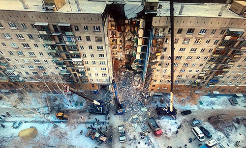 93dc3303ce057 Магнитогорск: Техногенная катастрофа или теракт? | №1 за 8 января ...